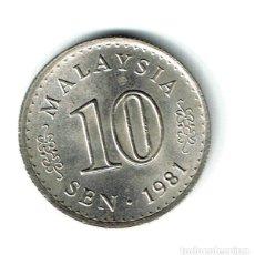 Monedas antiguas de Asia: MALASIA 10 SEN 1981. Lote 121865443