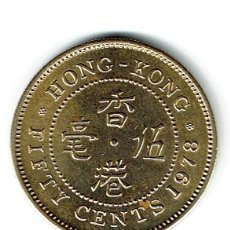 Monedas antiguas de Asia: HONG KONG 50 CENTS 1978 KM 45 ISABEL II. Lote 121866215