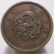 Monedas antiguas de Asia: JAPÓN 2 SEN COBRE 1877. Lote 121871640