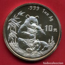 Monedas antiguas de Asia: MONEDA PLATA VALOR 10 YUAN , 1996 ,1 ONZA PLATA PURA , OSO PANDA , CHINA PROOF , ORGINAL , B13. Lote 121885291