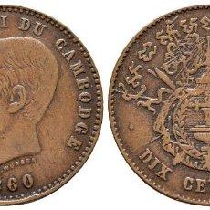 Monedas antiguas de Asia: CAMBOYA. NORODOM I. 10 CÉNTIMOS. 1960.. Lote 121917023