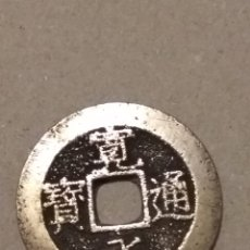 Monedas antiguas de Asia: MONEDA CHINA. BUEN ESTADO.. Lote 121929272