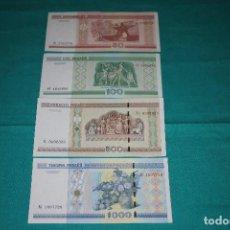 Monedas antiguas de Asia: RUSIA LOTE DE 4 BILLETES SIN CIRCULAR. Lote 122199479