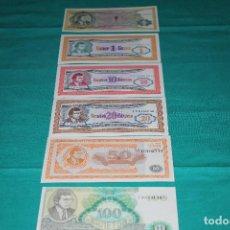 Monedas antiguas de Asia: RUSIA LOTE DE 7 BILLETES SIN CIRCULAR. Lote 122199591