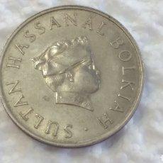 Monedas antiguas de Asia: BRUNÉI 50 SEN 1979. Lote 122236338