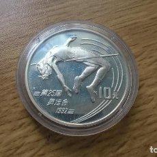 Monedas antiguas de Asia: CHINA. 10 YUAN DE PLATA DE 1990. BARCELONA 92. ENCAPSULADA. SC. Lote 122975855