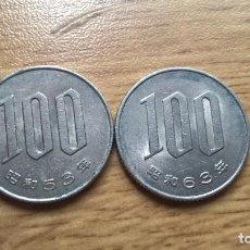 Monedas antiguas de Asia: JAPÓN. 2 MONEDAS. Lote 124034787