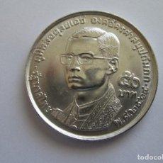 Monedas antiguas de Asia: TAILANDIA * 50 BAHT 1971 * PLATA. Lote 124227663