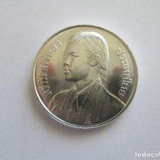 Monedas antiguas de Asia: TAILANDIA * 150 BAHT 1977 * PLATA. Lote 124232023