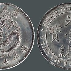 Monedas antiguas de Asia: CHINA - 7 MACE 3 CANDAREENS - KWANG-TUNG - GUANGDONG GUANGXU. Lote 124261615