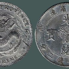 Monedas antiguas de Asia: CHINA - KIRIN - PROVINCE * 7 CANDARINS 2 *. Lote 124263911