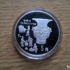 Monedas antiguas de Asia: CHINA. 5 YUAN DE PLATA DE 1992. ENCAPSULADA. Lote 125165943