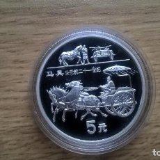 Monedas antiguas de Asia: CHINA. 5 YUAN DE PLATA DE 1996. ENCAPSULADA. Lote 125166027