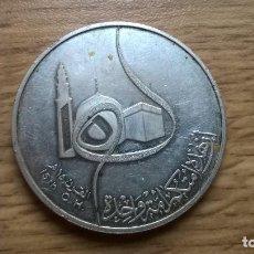 Monedas antiguas de Asia: PAÍS ÁRABE. MONEDA DE PLATA. MÓDULO GRANDE. Lote 125188307