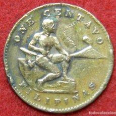 Monedas antiguas de Asia: FILIPINAS - 1 CENTAVO - 1944 - KRAUSE KM# 179 - OCUPACION AMERICANA GUERRA MUNDIAL. Lote 125196023