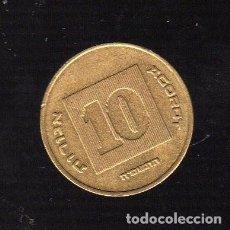 Monedas antiguas de Asia: ISRAEL - 10 AGOROT -. Lote 125412487