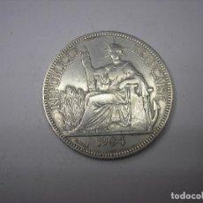 Monedas antiguas de Asia: INDOCHINA FRANCESA . 1 PIASTRA DE PLATA DE 1904 A. CECA DE PARIS. Lote 125695323