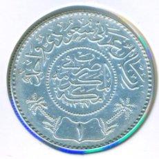 Monedas antiguas de Asia: ARABIA SAUDITA SAUDÍ 1 RIYAL AH 1367 - 1947 ( EBC ) - PLATA. Lote 125916175