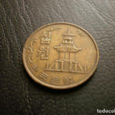 Monedas antiguas de Asia: COREA DEL SUR 10 WON 1978. Lote 126074867