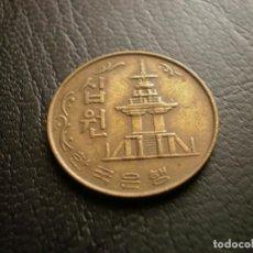 Monedas antiguas de Asia: COREA DEL SUR 10 WON 1979. Lote 126074899