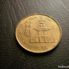 Monedas antiguas de Asia: COREA DEL SUR 10 WON 1980. Lote 126074939