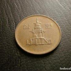 Monedas antiguas de Asia: COREA DEL SUR 10 WON 1986. Lote 126075003