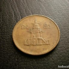 Monedas antiguas de Asia: COREA DEL SUR 10 WON 1988. Lote 126075031