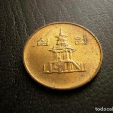 Monedas antiguas de Asia: COREA DEL SUR 10 WON 1989. Lote 126075071