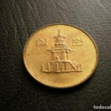 Monedas antiguas de Asia: COREA DEL SUR 10 WON 1990. Lote 126075103
