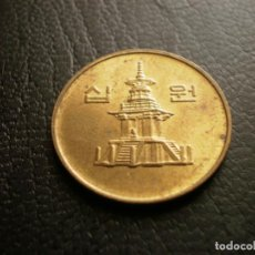 Monedas antiguas de Asia: COREA DEL SUR 10 WON 2000. Lote 126075199