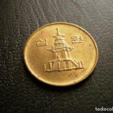 Monedas antiguas de Asia: COREA DEL SUR 10 WON 2001. Lote 126075223