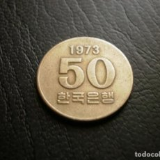 Monedas antiguas de Asia: COREA DEL SUR 50 WON 1973. Lote 126075607