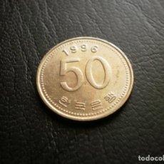 Monedas antiguas de Asia: COREA DEL SUR 50 WON 1996. Lote 126075799