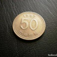 Monedas antiguas de Asia: COREA DEL SUR 50 WON 1997. Lote 126075835