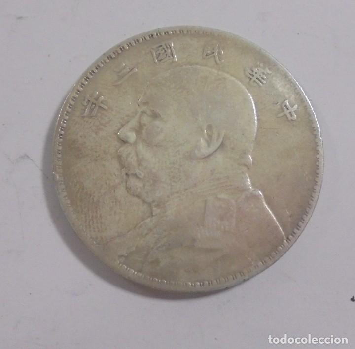 MONEDA. REPUBLICA CHINA. DOLAR. 1914. VER (Numismática - Extranjeras - Asia)