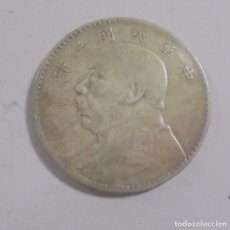 Monedas antiguas de Asia: MONEDA. REPUBLICA CHINA. DOLAR. 1914. VER. Lote 161930093