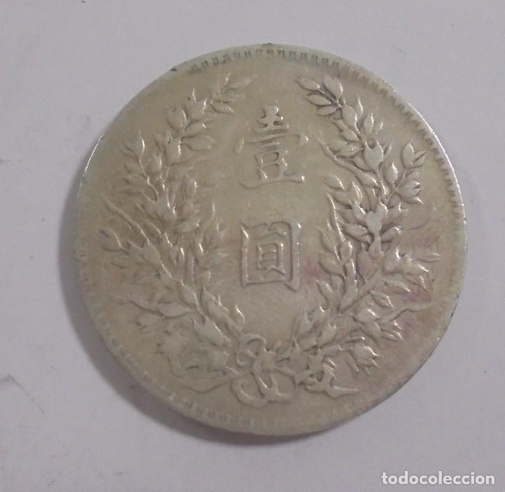 Monedas antiguas de Asia: MONEDA. REPUBLICA CHINA. DOLAR. 1914. VER - Foto 2 - 161930093