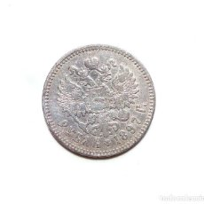 Monedas antiguas de Asia: RUSIA. 1 RUBLO DE PLATA DE 1897 F. ZAR NICOLAS II.. Lote 126755399