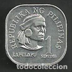 Monedas antiguas de Asia: MONEDA FILIPINAS. UN 1 CENTIMO (SENTIMO) 1977. Lote 126785535