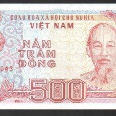 Monedas antiguas de Asia: VIETNAM - 500 DONG 1988. Lote 127783959