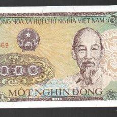 Monedas antiguas de Asia: VIETNAM - 1000 DONG 1988. Lote 127784007