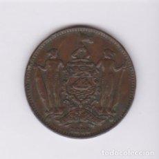 Monedas antiguas de Asia: MONEDAS EXTRANJERAS - BRITISH NORTH BORNEO - 1 CENT 1896 H (CU) KM-2 (MBC). Lote 127834323