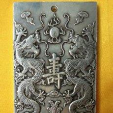 Monedas antiguas de Asia: ANTIGUO LINGOTE DE PLATA TIBETANA BIEN CONSERVADO. Lote 138737146