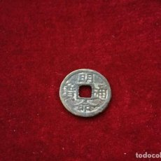 Monedas antiguas de Asia: FAN DE BRONCE. DAI NAM (VIETNAM). NGUYEN MINH MANG 1820-1841. Lote 127965527