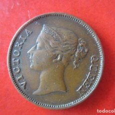 Monedas antiguas de Asia: INDIA BRITANICA. EAST INDIA COMPANY 1 C. 1845. *CR. Lote 128268827