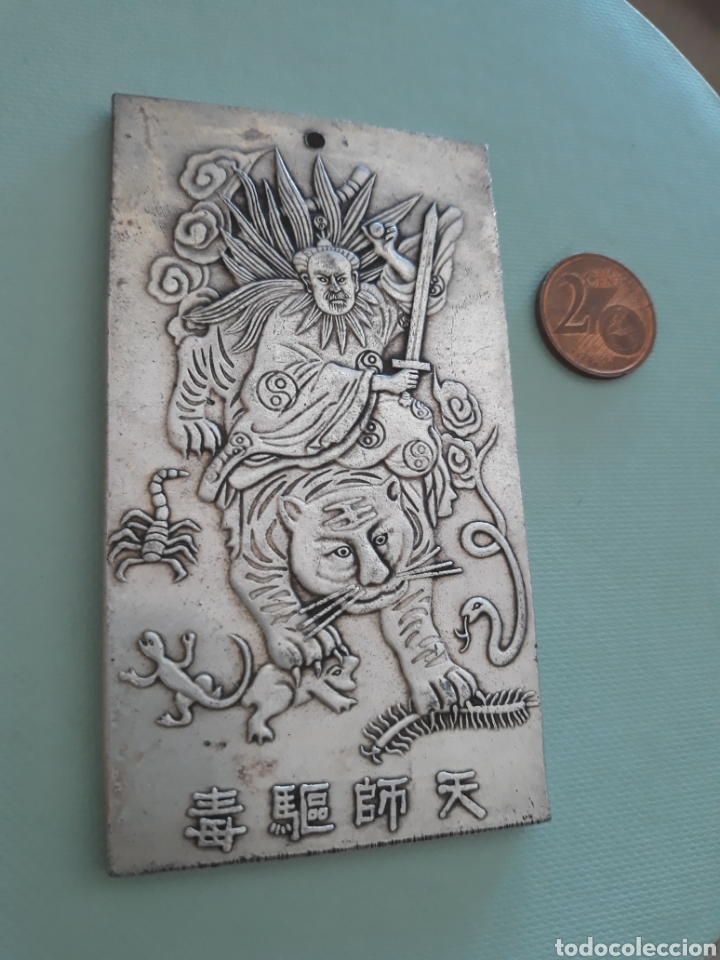 Monedas antiguas de Asia: PRECIOSO Y ANTIGUO LINGOTE DE PLATA TIBETANA CON TIGRE Y MAESTRO - Foto 3 - 145590742