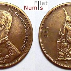Monedas antiguas de Asia: TAILANDIA - 2 ATTS - 1896 - RAMA V - BRONCE - ESCASA. Lote 128460219