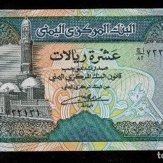 Monedas antiguas de Asia: YEMEN - 10 RIYAL. Lote 128623707