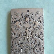 Monedas antiguas de Asia: PRECIOSO Y ANTIGUO LINGOTE DE PLATA TIBETANA CON DRAGONES. Lote 155508474