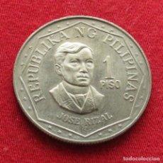 Monedas antiguas de Asia: FILIPINAS 1 PISO 1975 UNC. Lote 130177059